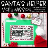 Christmas Math Mission: Santa's Helpers | Distance Learnin
