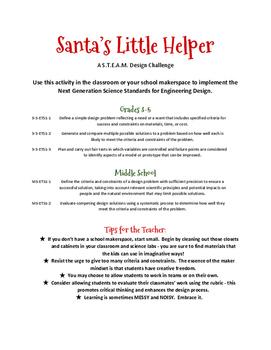 Santa's Little Helper - A STEAM Design Challenge