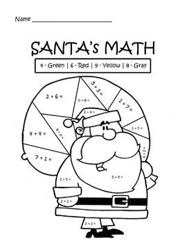 santa 39 s math coloring worksheet by jb education tpt. Black Bedroom Furniture Sets. Home Design Ideas