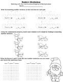 Santa's Workshop Commutative Property of Multiplication Activity
