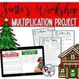 Santa's Workshop Multiplication Project