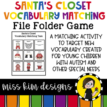 Santa's Closet Vocabulary Folder Game for Early Childhood