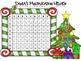 Santa's Christmas Multiplication Fun
