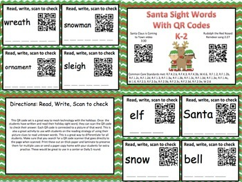 Santa's Sight Words K-2 with QR codes (Common Core Aligned)