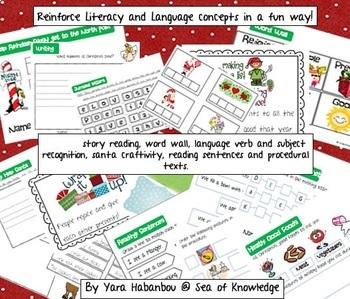 No Prep Christmas First Grade Math & Literacy Printables