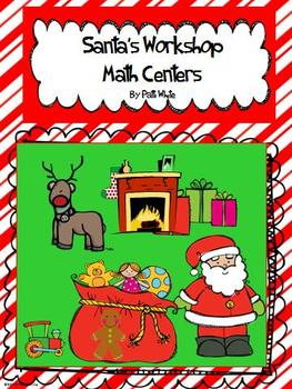 Santa's Workshop Math Centers
