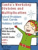Santa's Workshop Multiplication and Division Task Cards 3rd-5th grade