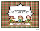 Santa's Workshop Short and Long Vowel Sorts Bundle with Tree Map Activity Sheets