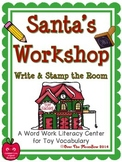 Santa's Workshop Write / Stamp the Room Activity Pack
