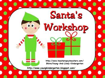 Santa's Workshop for ActivBoard