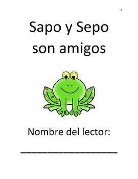 Sapo y Sepo son amigos paquete de comprensión - Frog and Toad Spanish