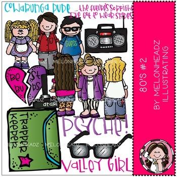 80s clip art - part 2 - COMBO PACK - by Melonheadz