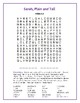 Sarah, Plain and Tall: 3 Categorized Word Searches Based on the Book!