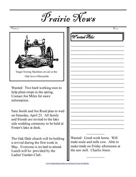 Sarah, Plain and Tall AND Skylark: Printables, Vocabulary, Activities, MORE!