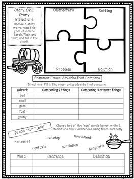 Sarah, Plain and Tall (Skill Practice Sheet-- Journeys)
