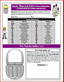 Sarah, Plain and Tall Text Messaging Reading Comprehension Activity