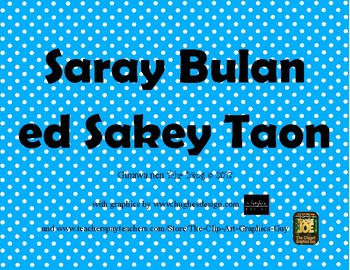 Saray Bulan ed Sakey Taon