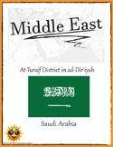 (Middle East GEOGRAPHY) Saudi Arabia: At-Turaif District — Research Guide
