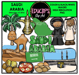 Saudi Arabia Clip Art Bundle {Educlips Clipart}