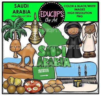 Saudi Arabia Clip Art Bundle