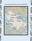 Saudi Arabia Geography Maps, Flag, Data, Assessment - Map Skills Data Analysis