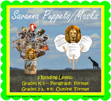 Savanna Animal Puppets or Masks (INCLUDED in MiniMuseum)