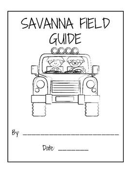 Savanna Field Guide