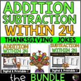 Addition & Subtraction Practice with Thanksgiving Jokes Bundle