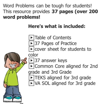 Word Problems for Third Grade-Sets A and B BUNDLE!  Over 200 problems!
