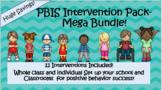 Save 30!PBIS Intervention Mega Bundle. Huge Savings! Whole class and Individual