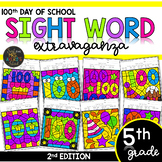 Color by Sight Word   100th Day of School   Fifth Grade Sight Words