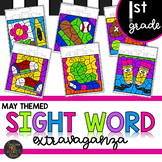 First Grade Sight Word Activities Color by Code for End of Year
