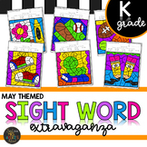 Kindergarten Sight Word Activities Color by Code for End of Year