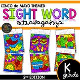 Kindergarten Sight Word Color by Code Worksheets Cinco de Mayo Activities