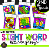 Second Grade Sight Word Activities Color by Code for End of Year