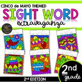 Second Grade Sight Word Color by Code Worksheets Cinco de Mayo Activities