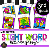 Third Grade Sight Word Activities Color by Code for End of Year