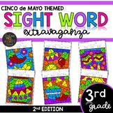 Third Grade Sight Word Color by Code Worksheets Cinco de Mayo Activities