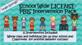 Save 50%PBIS Intervention Mega Bundle- School Wide License