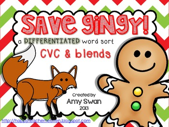 Save Gingy! DIFFERENTIATED Gingerbread Word Sort Pocket Ch