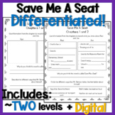 Save Me A Seat - A Differentiated Novel Study