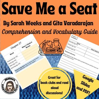 Save Me a Seat Comprehension Questions and Vocabulary Guide