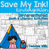 Save My INK: May NO PREP Math and Literacy Worksheets