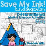 Save My INK: May NO PREP Math and Literacy Worksheets