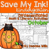 Save My INK: October NO PREP Math and Literacy Worksheets