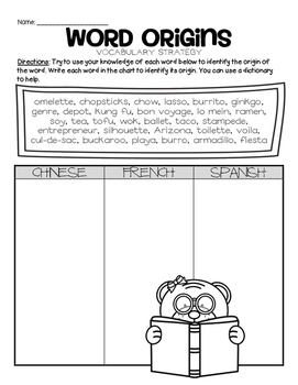 Save Timber Woods (Journeys 4th Gr. - Supplemental Materials)