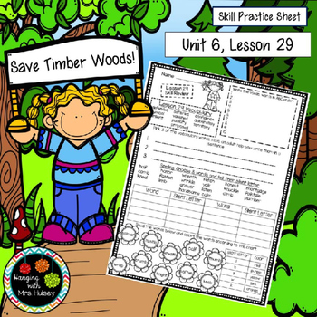 Save Timber Woods (Skill Practice Sheet)