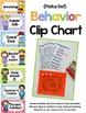 Save With a Bundle:  Behavior Clip Chart System and Marzan