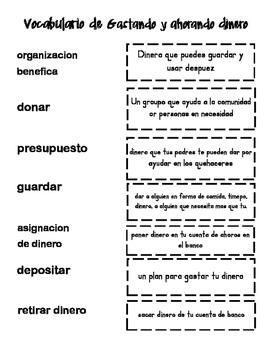 Saving and Spending Vocabulary: Economics Bilingual
