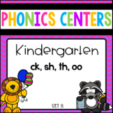 Saxon Phonic Aligned Centers Kindergarten Set 8 ( ck,sh,th,oo)